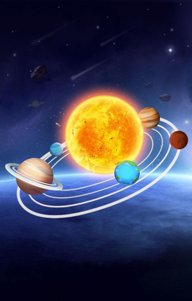 太阳系家族